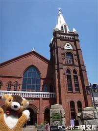 大邱第一教会(대구제일교회) - ポンポコ研究所