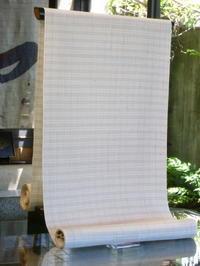 夏久米島着尺「格子」<廣田紬謹製> - 真美弥の引き出し