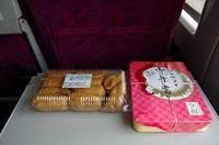 5/22 お赤飯なシウマイ弁当 - uminaha-t's blog