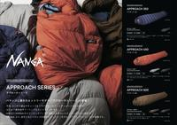 NANGAのバランスの良いスリーピングバッグが入荷! - 秀岳荘みんなのブログ!!