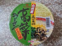 5/27  味のマルタイ  高菜ラーメン - 無駄遣いな日々