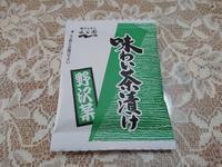 5/27  永谷園味わい茶漬け で 冷たいお茶漬け - 無駄遣いな日々