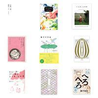 とらきつね一般書ランキング(4/15-5/26) - 寺子屋ブログ  by 唐人町寺子屋