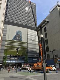 歌舞伎町で歌舞伎@オフシアター歌舞伎 - 旦那@八丁堀