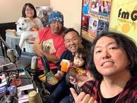 サイバージャパネスク 第637回放送(2019/3/21) - fm GIG 番組日誌