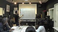 はなちゃんバンドマン必見「音響勉強会」‼音楽スタジオ作っちゃおう編 - はなちゃんの日記