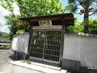 2019GWの旅(2) - 徳島グルメ虎屋壺中庵 - Pockieのホテル宿フェチお気楽日記III