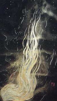 炎(Flame) - 栗原永輔ArtBlog.