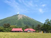 大山の旅日記 ④ - るなとゆずと * 私の時間 ♪