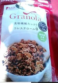 ザクザク食感。あかねグラノラ大麦黒蜜 - 初ブログですよー。