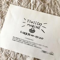 5/28(火)辻堂マルシェ - 彩り屋作品帖