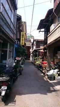 尾道でスパゲッティー - Tea's room  あっと Japan