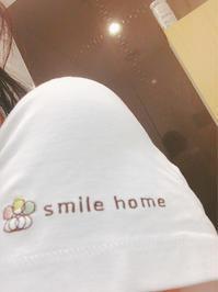 お客様宅の作業からのセミナー♪ - smile home ~ 整理収納アドバイザー須藤有紀が綴る ゆるゆるお片づけ日記@三重県四日市 ~