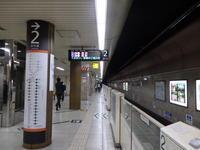 福岡コンサート旅行 ③ [1日目] (ShinShinのラーメン、西鉄で新宮の海へ) - STERNNESS DUST α