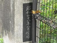 令和 - 老いの小文