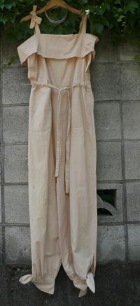French Jumpsuit - carboots
