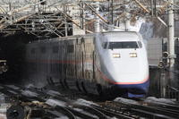 元号 - 新幹線の写真