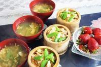 ■THE・朝ご飯【豚トロタップリ+竹の子入り炊き込みご飯/菜園苺】 - 「料理と趣味の部屋」