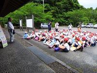 小学校の校外学習 - 千葉県いすみ環境と文化のさとセンター