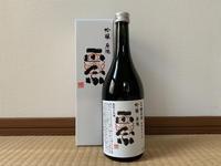 (兵庫)櫻正宗 吟醸 原酒 / Sakuramasamune Ginjo Genshu - Macと日本酒とGISのブログ
