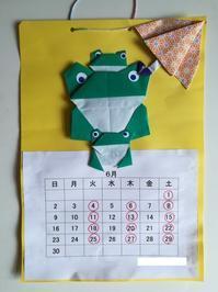 6月のカレンダー/義母の作品 - そらいろのパレット