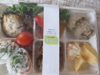 【RF1】800円の美食弁【小田急フードフェスティバル】 - お散歩アルバム・・梅雨空の下で
