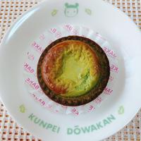 「BAKE  CHEESE TART ベイクチーズタルト 自由が丘」5月は抹茶チーズタルトでした。 - あれも食べたい、これも食べたい!EX