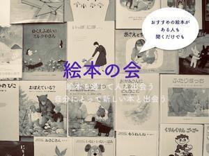 絵と本、ことばの雑貨 雑貨店おやつ(京都・桂)のブログ