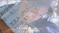 Dear五郎 - 365歩のマーチ