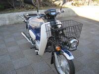 ウインカーの保安基準 - バイクの横輪