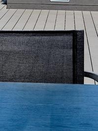 椅子の背 - 四十八茶百鼠(2)