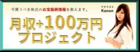 日本投資機構株式会社「株式2.0」プロジェクトチームより - 日本投資機構株式会社