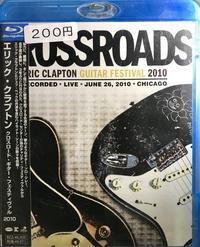 """♪670 エリック・クラプトン """" クロスロード・ギター・フェスティヴァル 2010 """" Blu-ray 2019年5月29日 - 侘び寂び"""