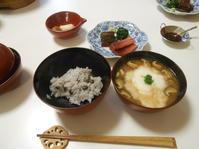 普通の夕ご飯。 - のび丸亭の「奥様ごはんですよ」日本ワインと日々の料理