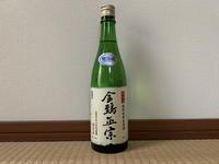 (京都)金鵄正宗 特別純米生原酒 / Kinshimasamune Tokubetsu-Jummai Nama Genshu - Macと日本酒とGISのブログ