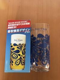 ALLFREEグラス - ★お気楽にょろちゃん★