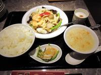 【湘南GATE】二種海鮮と野菜のさっぱり塩炒め定食【福満園】 - お散歩アルバム・・梅雨空の下で
