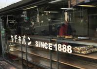 春の東京旅11. 横浜・元町を散策 & 日本橋高島屋S.C.をちらっと下見 - マイ☆ライフスタイル