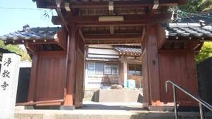 山門塗装修復 -