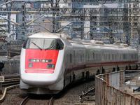 東京駅23番線に入線したEast-i - 風任せ自由人