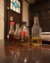 保命酒とハヤシライス - ぽとすのくずかご