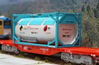 【鉄道模型・HO】タンクコンテナを作る - kazuの日々のエキサイトな企み!