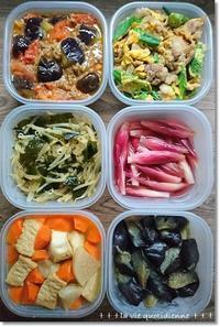 今週の常備菜☆まだ5月なのに…夏っぽい常備菜と姫の離乳食ストック - 素敵な日々ログ+ la vie quotidienne +