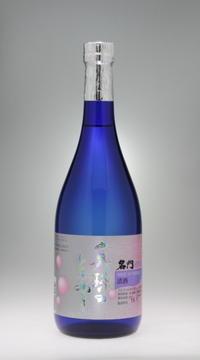 真珠のときめき 純米酒[名門サカイ] - 一路一会のぶらり、地酒日記