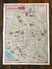 [WORKS]桐生まちなか地図 - 机の上で旅をしよう(マップデザイン研究室ブログ)