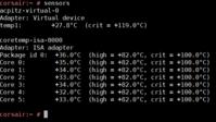 夏の暑さで Windows ノートPCがいきなりリブート、再起動する - isLandcenter 非番中