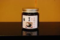 大納言小豆蜜煮無添加¥500税別 - 懐石椿亭 公式weblog日本料理