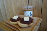 TAKA Coffee Standさんでベーグルランチ - *のんびりLife*