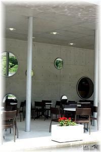 新しくできたレストラン・・・ - おだやかに たのしく Que Sera Sera