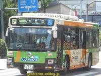 東京都交通局N-D367 - 注文の多い、撮影者のBLOG